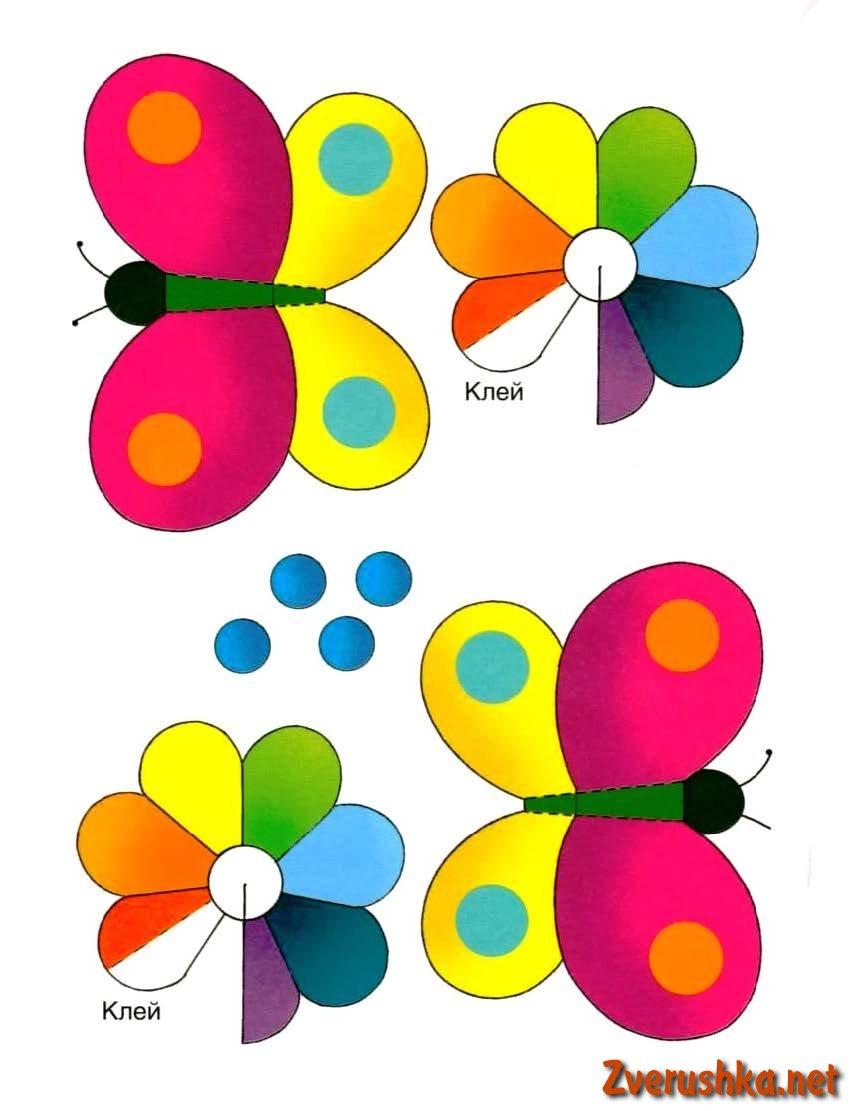 Играчки от хартия Цвете и пеперуда