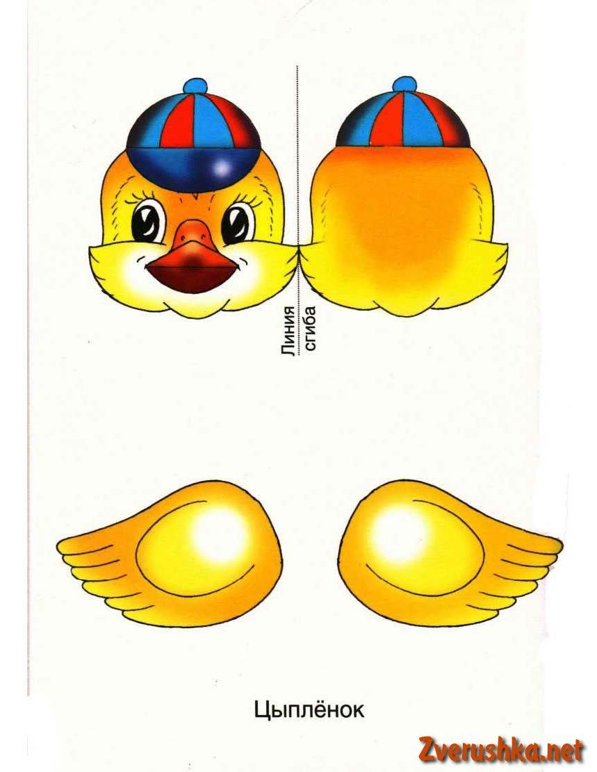 Играчка от хартия Пиленце
