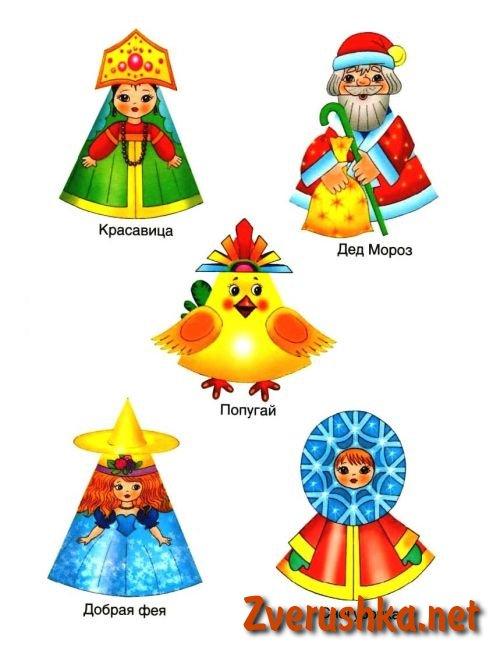 Новогодишни играчки от хартия