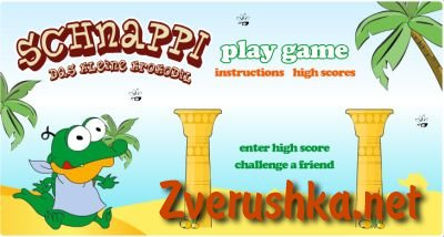 Онлайн игра Schnappi