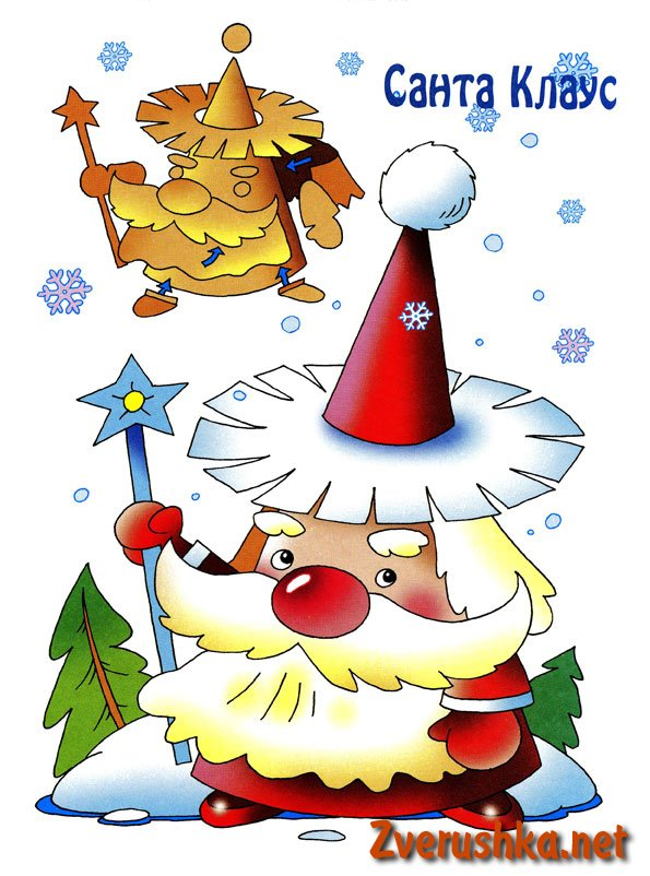 Играчка от хартия Санта Клаус
