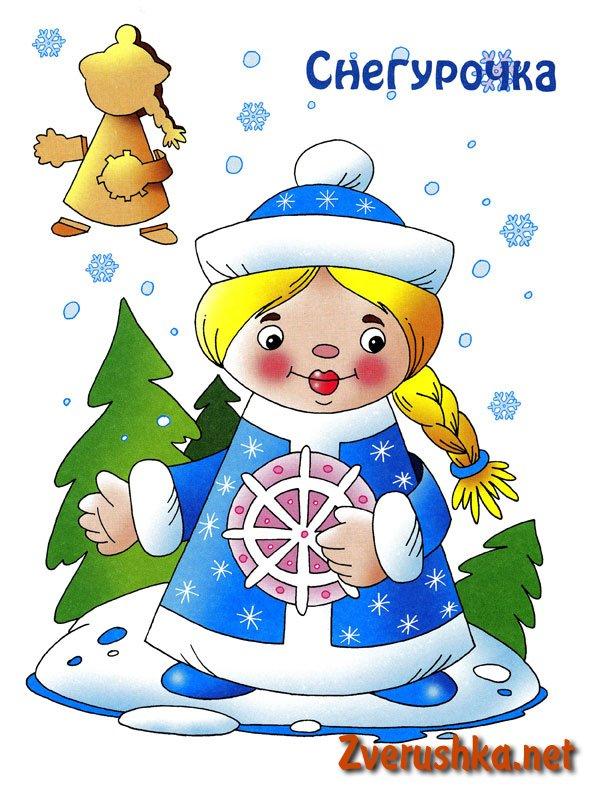 Играчка от хартия Снежанка