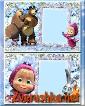 Зимни рамки за снимки