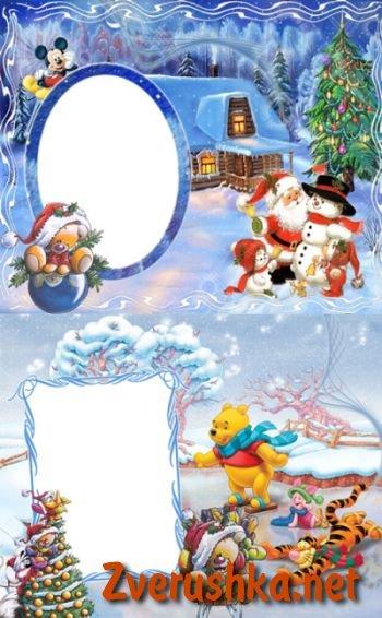 Новогодишни рамки за снимки