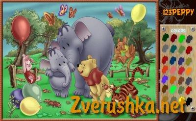 Мечо Пух и Слонопотам