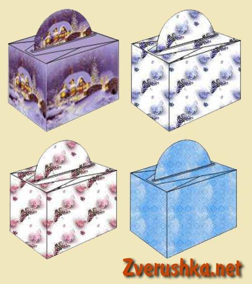 Празнични кутийки