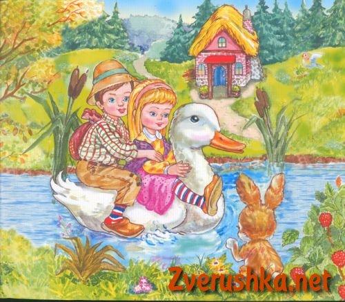Приказки за деца. Хензел и Гретел