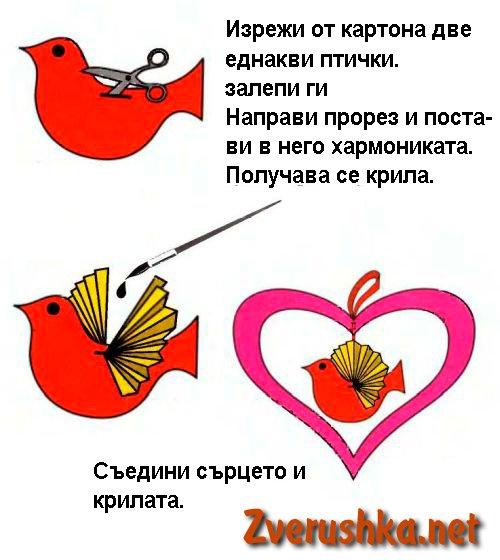 Птичка от хартия