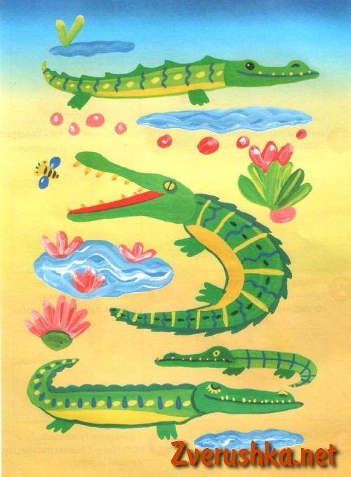 Рисуваме крокодил