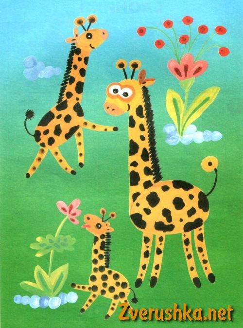 Рисуваме африкански животни