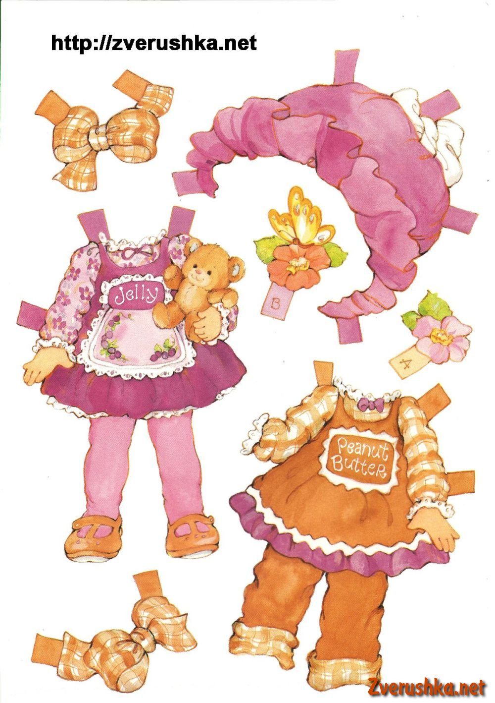 Обличане на кукли