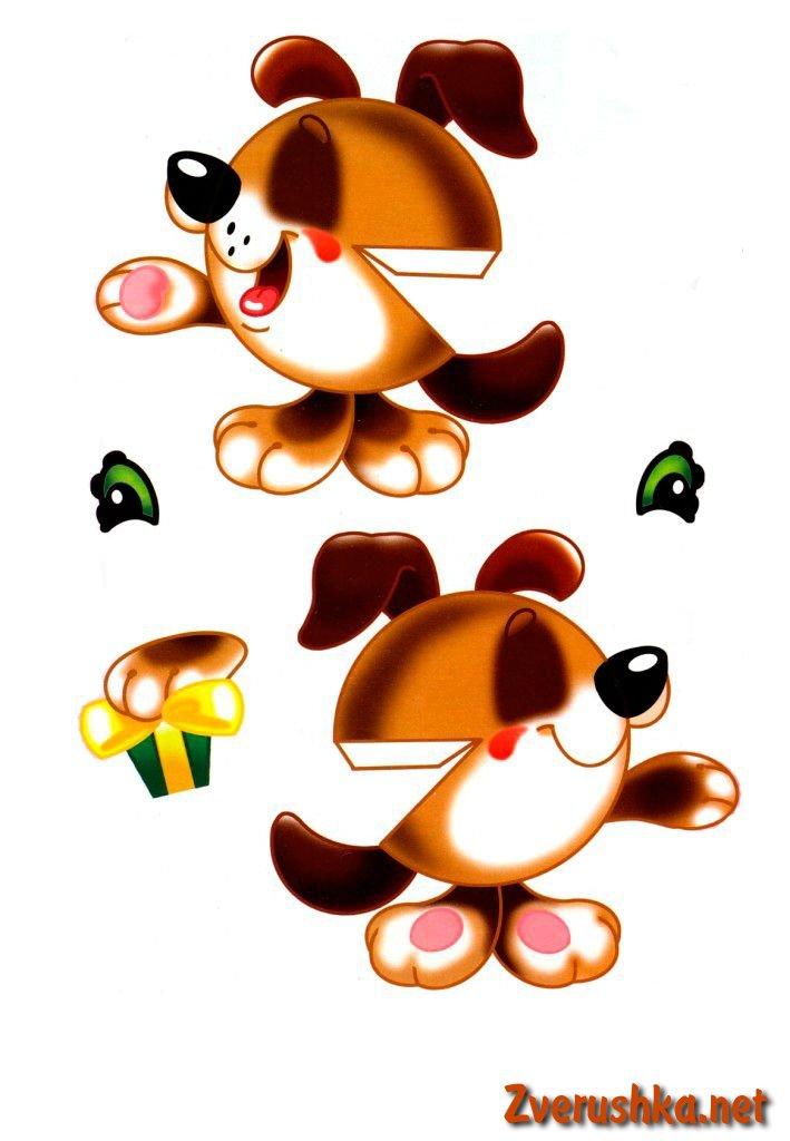 Кученце от хартия