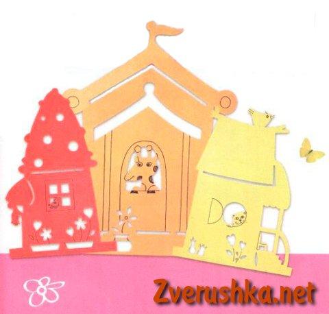 Къща от хартия