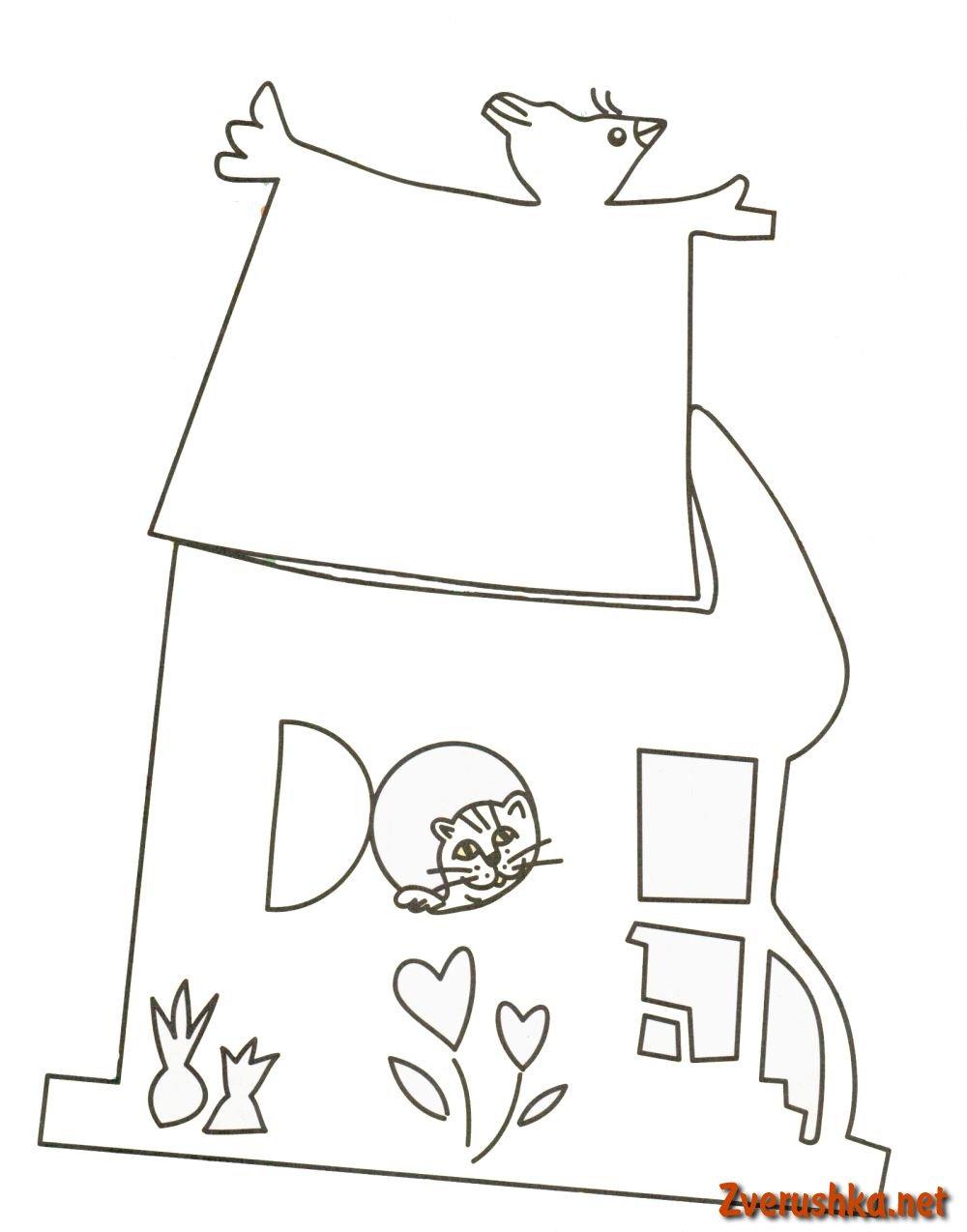 Хартиена къща