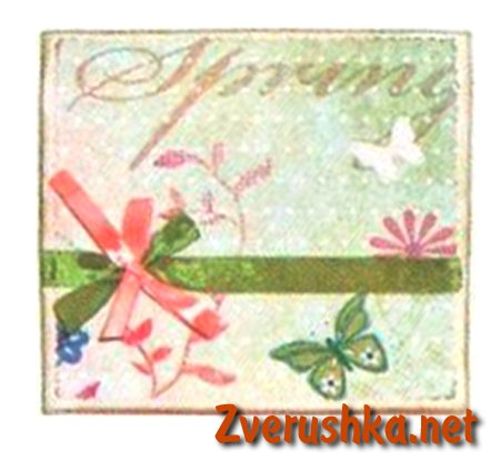 Поздравителна картичка