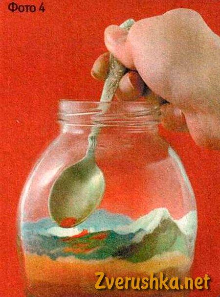 Изработване на картина от сол