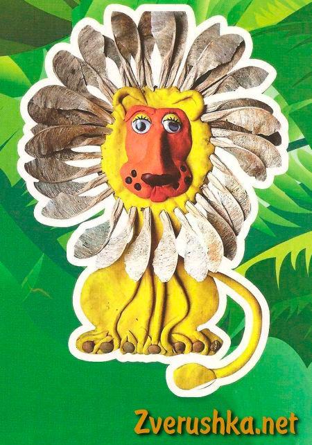 Пластелин. Моделираме лъв.