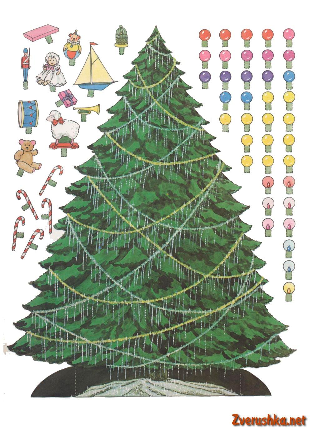 Рождествена елха.