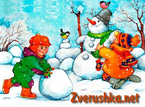 Развиващи картинки на тема Зима.