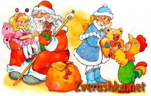Картинки на Дядо Мраз и Снежанка