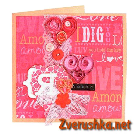 Поздравителна картичка-валентинка в стил скрапбукинг.