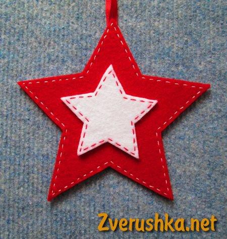 звезда за коледа