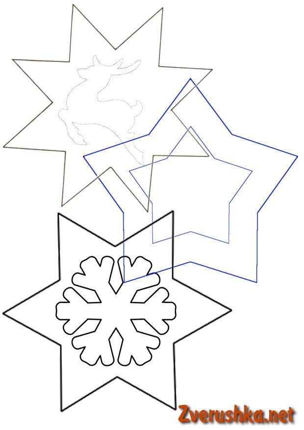шаблон коледни звезди от филц