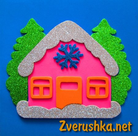 как да направим снежна къщата