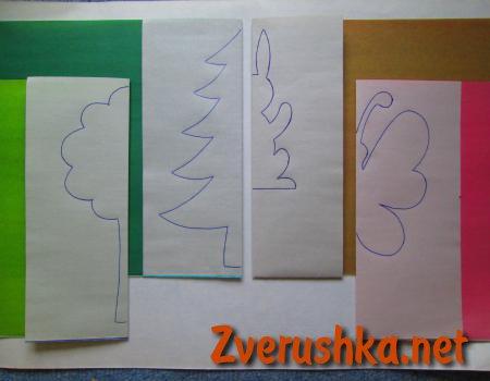 шаблони за симетрично изрязване