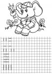 Упражнителна тетрадка по математика.