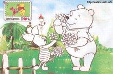 Картинки за оцветяване Мечо Пух