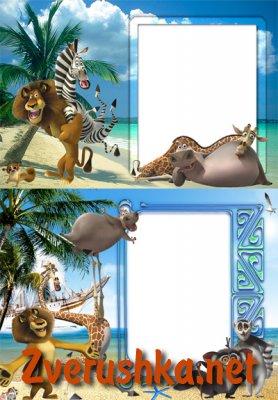 Рамки за снимки Мадагаскар
