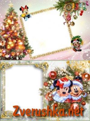 Коледни рамки за снимки