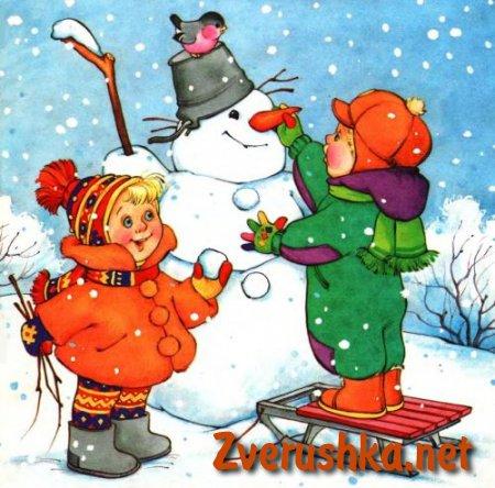 Картинки за зимата